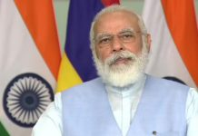 PM Narendra Modi during inauguration of the new Supreme Court building of Mauritius through video conferencing.
