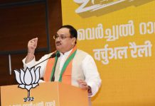 BJP National President J P Nadda addressing virtual rally after the inauguration of BJP district committee office 'Dr Syama Prasad Mookerjee Mandiram,at Kasargod in Kerala on Sunday. (UNI)
