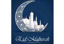 Eid Mubarak to all our readers.