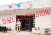 J&K Bank at Arnas in Reasi district sealed after the Manager tested positive for COVID-19 on Friday. -Excelsior/ Romesh Mengi