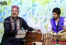 SaMaPa artists performing during ongoing Digital Baithak.