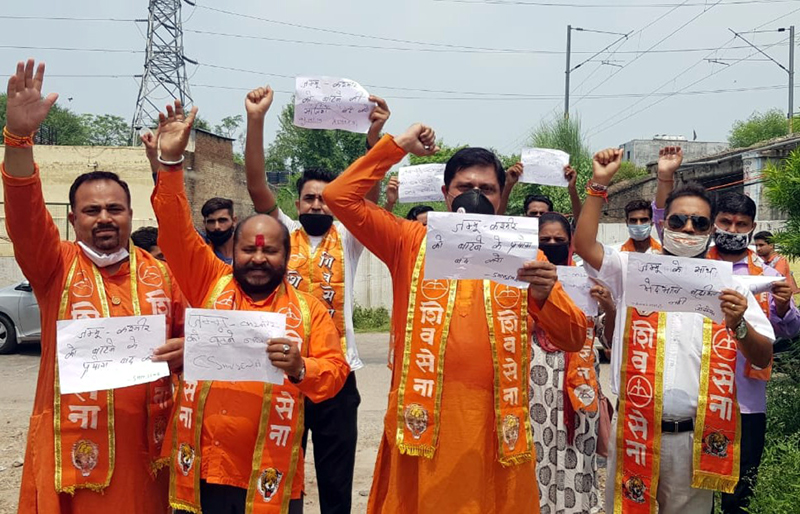 Shiv Sena activists during a protest demonstration at Jammu on Wednesday.
