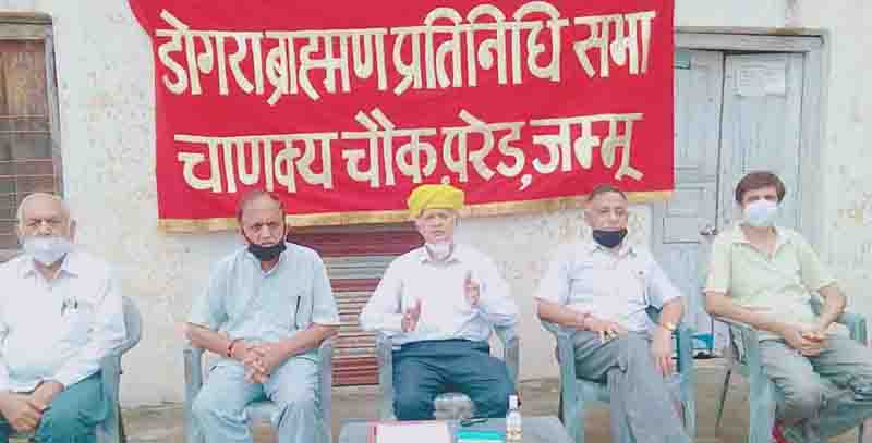 Brahman Sabha office bearers holding a special meeting on Wednesday.