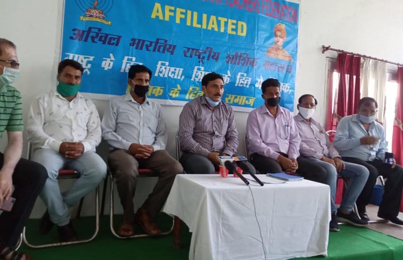 Leaders of AJKLTF addressing a press conference at Reasi on Tuesday.