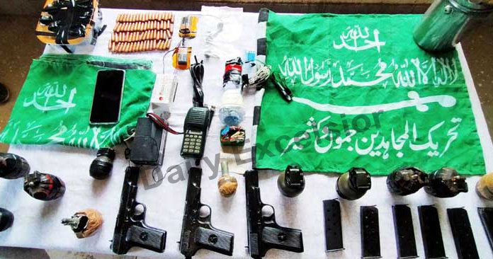 Arms and ammunition recovered in Mendhar on Saturday.-Excelsior/ Rahi Kapoor