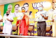 BJP leaders releasing e-Book at Jammu on Sunday. -Excelsior/Rakesh