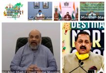 Union Home Minister Amit Shah addressing the 4-day 'Destination North East-2020' virtual Fest, after inaugurating it in the presence of Minister for North East (DoNER), Dr Jitendra Singh, at New Delhi, on Sunday.
