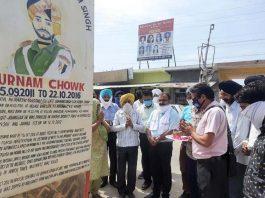 Ex MLC, Ch Vikram Randhawa kick starting construction of Chowk at Village Rathana in R.S Pura on Friday.