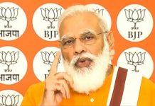 Prime Minister Narendra Modi addresses the nation on the occasion of founder of Jana Sangh Pt. Deendayal Upadhyay's birth anniversary, via video conferencing, in New Delhi.