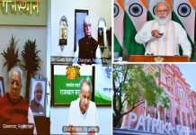 Prime Minister, Narendra Modi inaugurating the Patrika Gate in Jaipur, through video conferencing, in New Delhi on Monday.