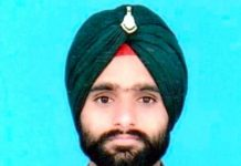 Martyr Karnail Singh