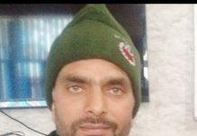 Martyr Mohd Ashraf Bhat