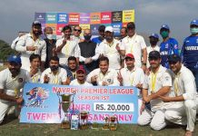 Dignitaries and winning team players posing for a group photograph after the final match at Jammu.
