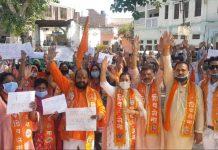 Shiv Sena activists during a protest demonstration at Samba on Thursday.