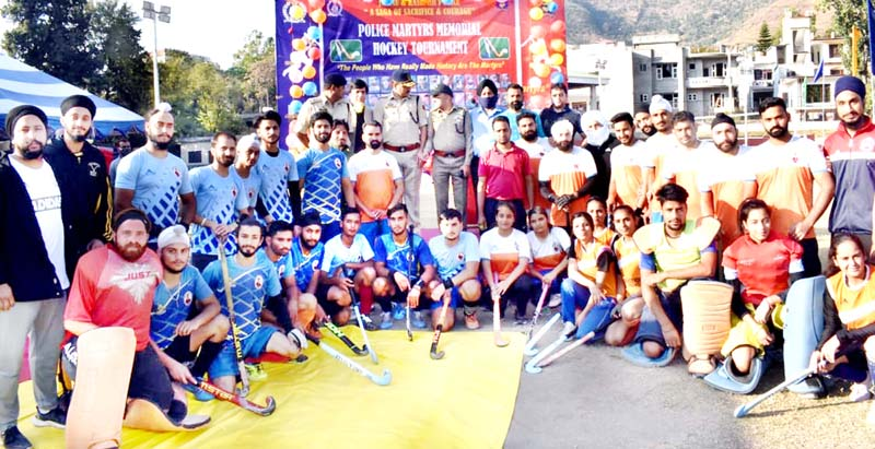 Dignitaries and players posing for a group photograph after the match at Poonch.