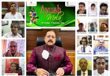 "Union Minister Dr Jitendra Singh speaking after formally inaugurating the 3-day ""Global AYUSH Conclave"", organized virtually on Friday."