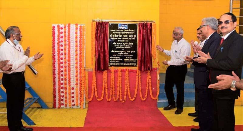 Sanjiv Nandan Sahai, Secretary (Power), GoI, inaugurating a renovated unit of Salal Power Station.