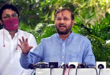 Union Ministry for Environment, Forest and Climate Change Prakash Javdekar addressing a press conference on Thursday. (UNI)