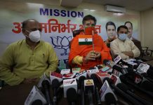 BJP leaders at a press conference at Jammu on Saturday. -Excelsior/Rakesh