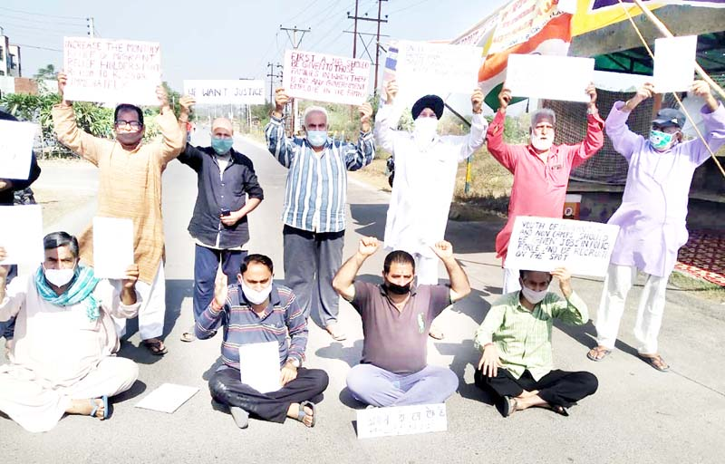JTC and SKF activists protesting at Jagti on Monday.