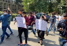AJKYF activists during a protest at University of Jammu.