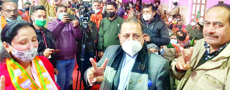 Union Minister Dr Jitendra Singh campaigning for the District Development Council election with the party candidates at Chenani on Wednesday.