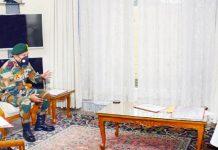 Lt Governor meeting Lt Gen Upendra Dwivedi, GOC 9 Corps.