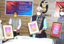 Lt Governor Manoj Sinha releasing Shri Mata Vaishno Devi Gold & Silver coins.