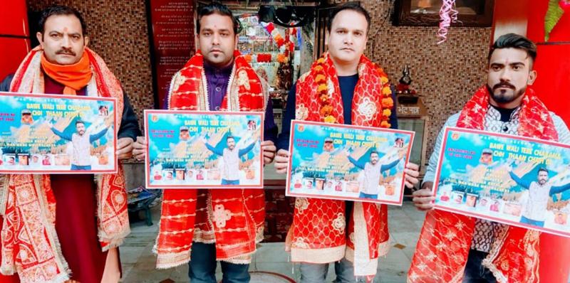Sunil Prajapati, publicity secretary BJP OBC Morcha releasing devotional songs album at Jammu on Saturday.