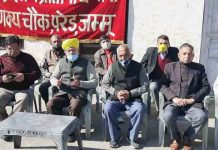Office bearers of Dogra Brahman Pratinidhi Sabha discussing issues of the community.