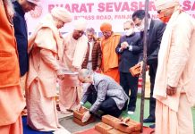 IG Registration Dr Pawan Kotwal, Director IIT , VC JU and members of BSS performing Bhoomi Pujan for school, hospital and temple at Panjgrain near Nagrota on Monday.