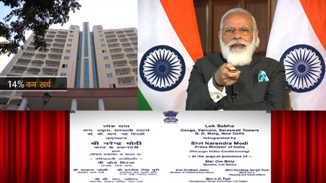Prime Minister, Narendra Modi inaugurating the multi-storeyed flats for Members of Parliament, through video conferencing, in New Delhi on Monday.