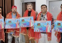Zorawar Singh and others releasing video album of religious songs.