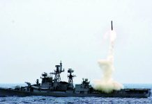 Indian Navy successfully test-fired 'BrahMos' an anti-ship supersonic cruise missile in the Andaman and Nicobar Islands territory on Tuesday. (UNI)