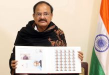 Vice President, M Venkaiah Naidu releasing Commemorative Postage Stamp in honour of former Prime Minister, I K Gujral, in Chennai on Friday. (UNI)