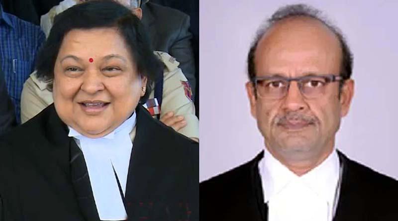 Justice Gita Mittal Justice Rajesh Bindal