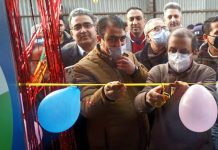 J&K Bank officials inaugurating ATM at Chhattergam, Budgam.