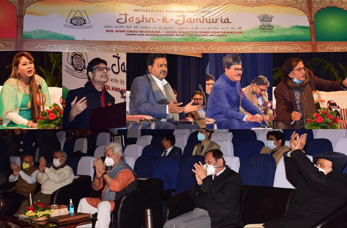 Lieutenant Governor, Manoj Sinha during 'Jashn-e-Jamhuria'.