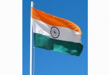 Republic Day Greetings To All Our Readers.