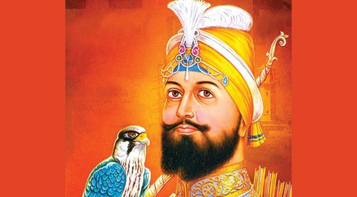 Gurupurab Greetings To All Our Readers