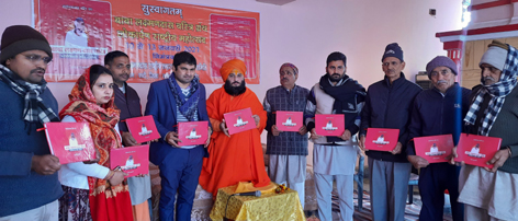 Dignitaries during a book release function at Samba on Wednesday.