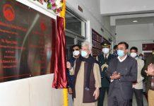 Lt Governor Manoj Sinha inaugurating SMVDSB's Call Centre at Katra.