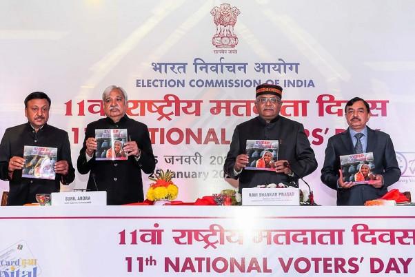 Prime Minister Narendra Modi interacts with 'Bal Puraskar' winners, via video confrencing, in New Delhi.