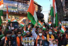 Protest against 'Tandav' makers in Jammu.