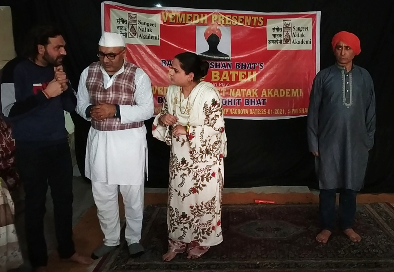 A scene of Vomedh's 'Gadd Bateh' staged at Jammu on Monday.
