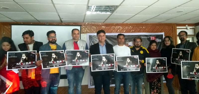 General Secretary of Jammu Kashmir Apni Party, Vikram Malhotra along with others releasing short film 'Kaali Subah'.
