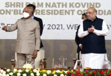 President Ram Nath Kovind along with Union Home Minister Amit Shah during the inaugural ceremony of Sardar Vallabhbhai Patel Sports Enclave and Narendra Modi Stadium in Ahmedabad on Wednesday. (UNI)
