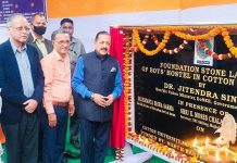 Union Minister Dr. Jitendra Singh laying the Foundation Stone of new Students' Hostels in the premises of Cotton University, at Guwahati.