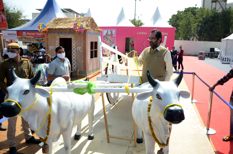 Union Minority Affairs Minister Mukhtar Abbas Naqvi visiting 'Hunar Haat'at Jawaharlal Nehru Stadium in New Delhi on Saturday. (UNI)