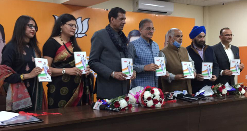 Former Deputy CM Kavinder Gupta along with senior BJP leaders and others releasing a book at party headquarters, Trikuta Nagar in Jammu.